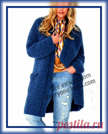 Кардиган узором со снятыми петлями | Все вяжут.сом/Everyone knits.com |