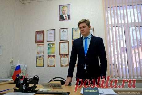 Самый молодой в России директор школы: учитель, писатель и просто отличный парень :: социальная сеть родителей
