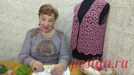 """Жилет """"Намёк"""". Мастер-класс по вязанию крючком от О. С. Литвиной."""