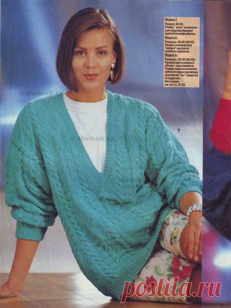 Сабрина 1993-04 - вязание + жаркое и клубничный торт