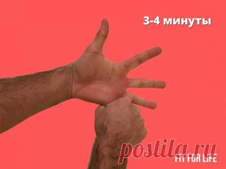 Массаж пальцев о котором я узнал во время обучения на массажиста. Рассказываю на что влияет каждый палец | FIT FOR LIFE | Яндекс Дзен