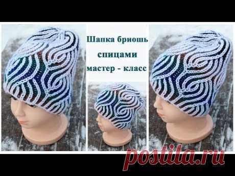 Шапка бриошь спицами мастер класс/Brioche hat patterns