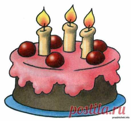 Рисуем торт со свечами