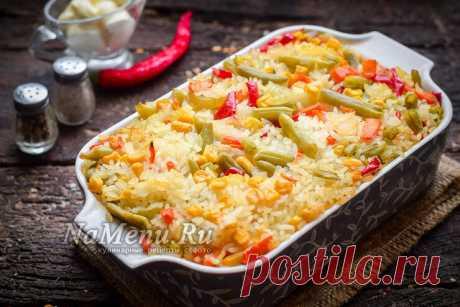 Рис с овощами в духовке. Готовим просто | Быстрые и простые рецепты | Яндекс Дзен