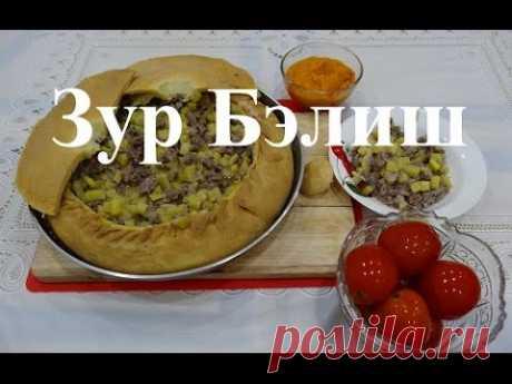 Zur el Belish\/pastel con la carne y las patatas