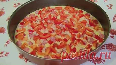 Минутная Вкуснятина без Возни с Тестом! Заливная Пицца за 30 минут.