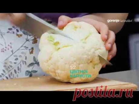 Вегетаріанський крем-суп із цвітної капусти та цибулі Порей за рецептом Даші Малахової