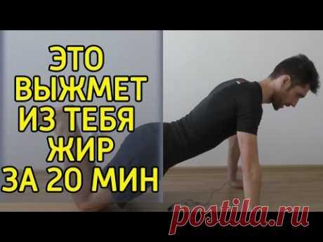 6 упражнений для похудения в домашних условиях - упражнения для жиросжигания дома