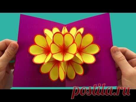 как сделать 3D открытку с цветами. 3D Открытка на 8 марта. Поделки своими руками на 8 Марта.