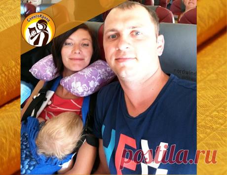 В самолет с грудничком - мои 5 помощников| СлингоКроха | Яндекс Дзен