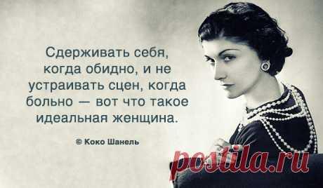 «Чем хуже у девушки дела, тем лучше она должна выглядеть».