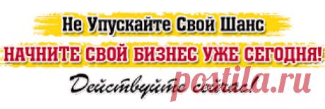 """Добро пожаловать на проект Faberlic Online!!!  Бесплатная регистрация!!! Сайт лидера проекта """"Faberlic Online"""""""