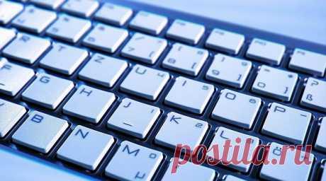 38 Клавиатурных сокращений, которые работают в любом браузере Работа с вкладками : Ctrl+1-8 – Переключение на вкладку, положение которой на панели вкладок соответствует нажатой вами цифре. Ctrl+9 – Переключение на последнюю вкладку независимо от ее номера. Ctrl+Tab – Переключение на следующую вкладку, то есть на одну вправо. Ctrl+Shift+Tab – Переключение на предыдущую вкладку, то есть на одну влево. Ctrl+W, Ctrl+F4 – Закрыть текущую вкладку. Ctrl+Shift+T – Открыть повторно