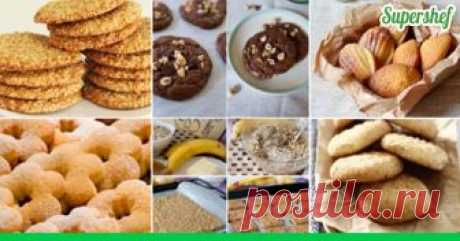 Топ - 10 рецептов самого быстрого и вкусного печенья .....