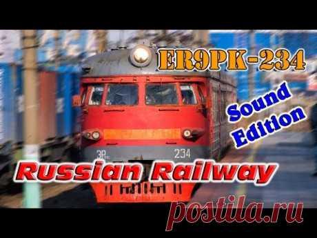 Electric Train on Churkin, Vladivostok.  Sound Edition - YouTube