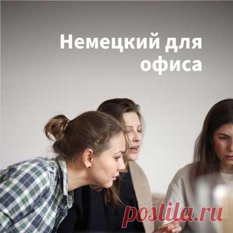 На изображении может находиться: один или несколько человек и текст