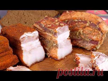 Вкуснейшая свиная грудинка в луковой шелухе! Вареная грудинка с чесноком и перцем. Сало по-домашнему