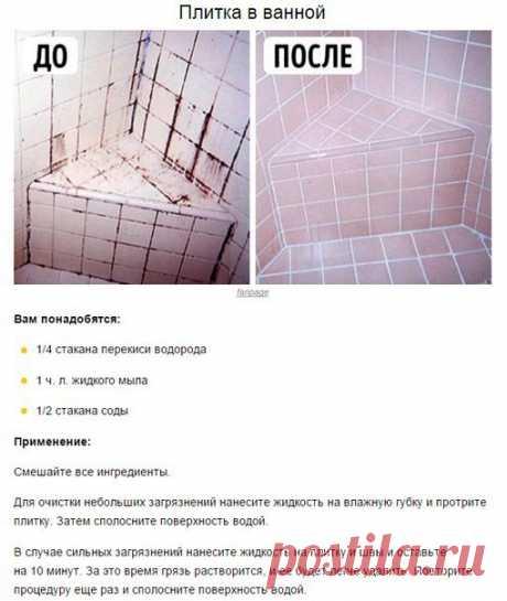 Баракат Мебель. Татарстан