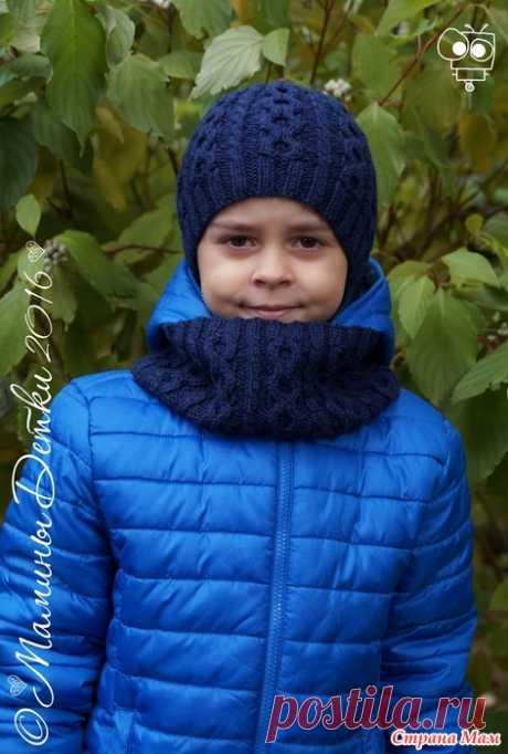 """Комплект для мальчика шапка и снуд спицами """"Осенний""""))) Рукодельницам привет))))  Пришла вам показать комплект """"Осенний"""" еще успели до первого снега отфотографировать, утром снега не было, а вечером уже был )))"""