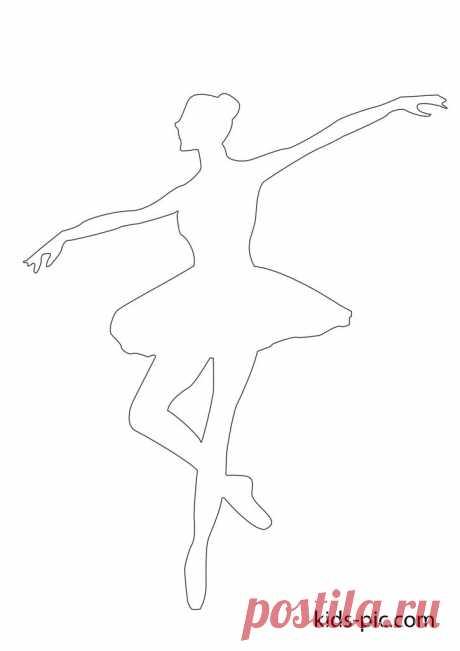 Шаблон балерины для вырезания из бумаги   Kids-Pic.com