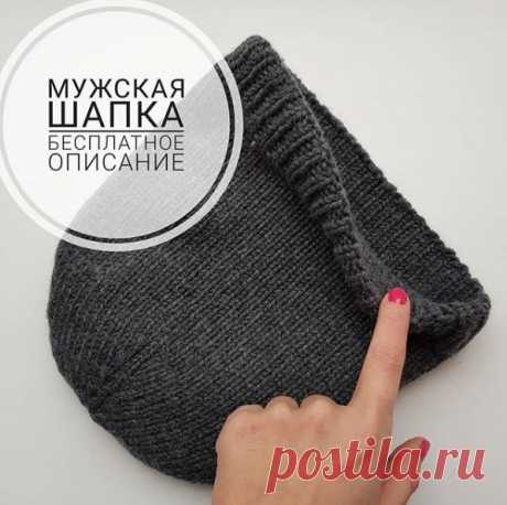 Вязание спицами. Мужская шапка.: lvica_a — ЖЖ