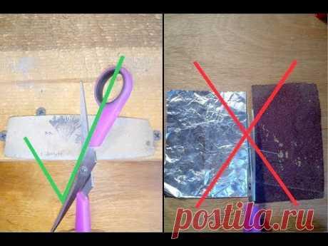 Как заточить ножницы - правильная заточка ножниц