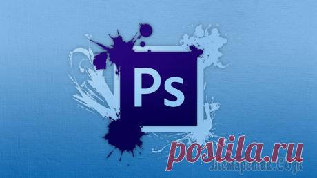 55 горячих клавиш для продуктивной работы в Photoshop Частое переключение между инструментами и настройками Adobe Photoshop не самая приятная рутина. К счастью, редактор поддерживает горячие клавиши, которые могут сэкономить ваше время и нервы.Некоторые ...