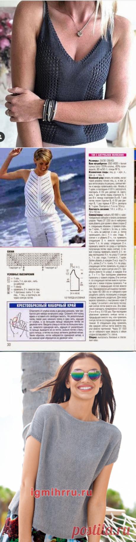 Вяжем летние топики спицами – 8 моделей (Вязание спицами) – Журнал Вдохновение Рукодельницы