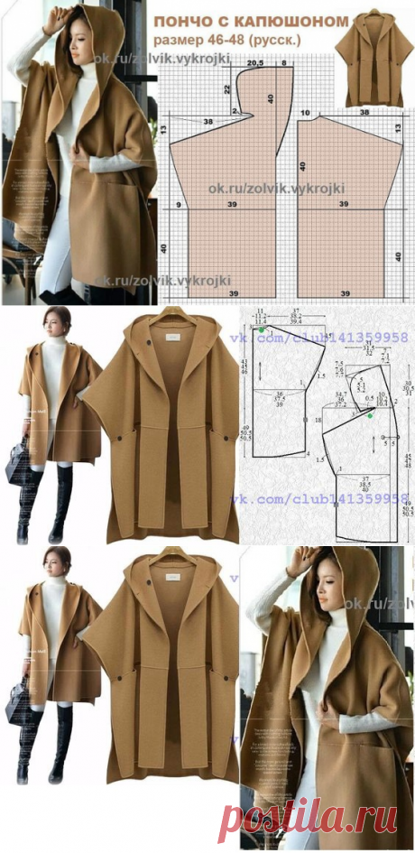 Pattern of a summer coat with a hood (2 pieces) \/ Simple patterns \/ Second Street