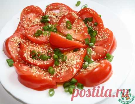 Салат из помидоров с кунжутом - кулинарный рецепт