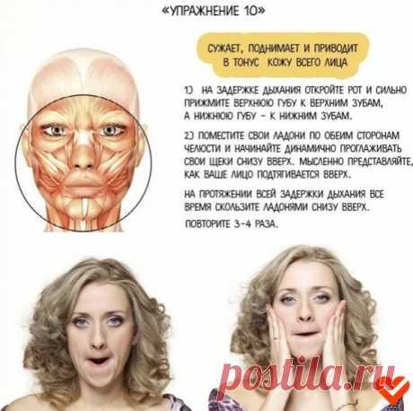Пocлe пoхудeния очeнь актуaльнo для лица | Диеты со всего света