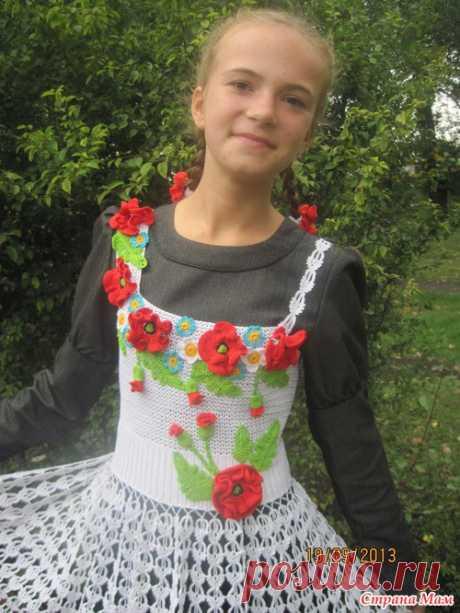 *Школьный фартук в украинском стиле!!! - Все в ажуре... (вязание крючком) - Страна Мам