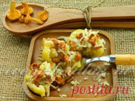 Картофель, фаршированный лисичками