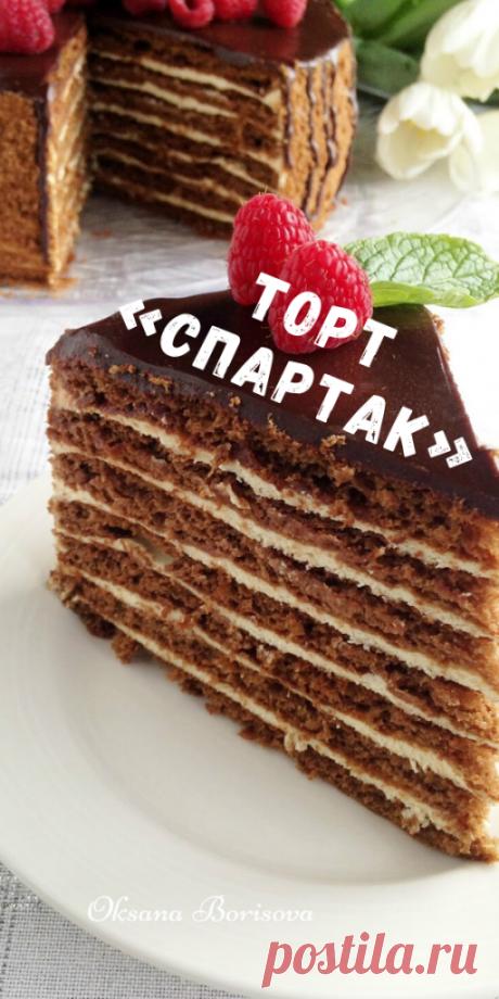 Рецепт, которому 35 лет! Торт «СПАРТАК»
