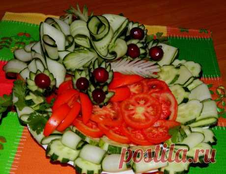 Красивая овощная нарезка на праздничный стол: идеи оформления | Своими руками