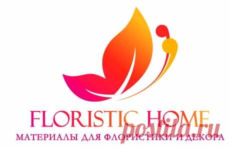 Товары для флористов в Минске: опт и розница