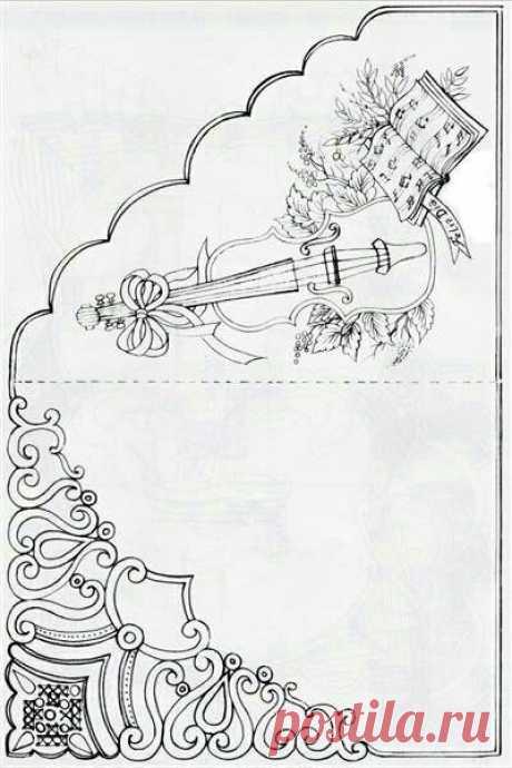carterie, pergamano et tableaux 3D - Page 12