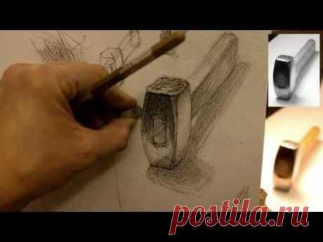 Обучение рисунку. Введение. 13 серия: общая светотень