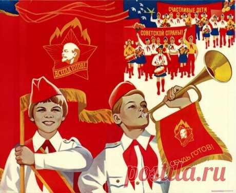 О том, как Кир Булычёв у пионеров повесть украл | ПроЧтение | Яндекс Дзен