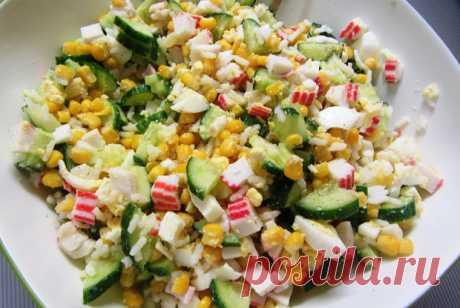 Классический крабовый салат с огурцом рецепт – европейская кухня: салаты. «Еда»