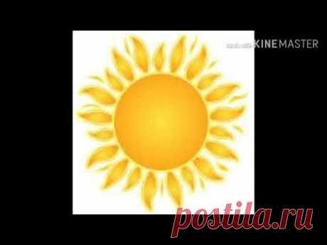 Солнечный луч согревает .чистит от порч ледяных тюрем и заморозок