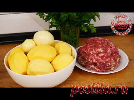 Быстрый Ужин из простых ингредиентов. Вкусная и простая еда! Что приготовить из Фарша?