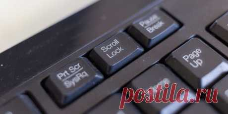 Зачем нужна клавиша Scroll Lock и как сделать её полезной Вы хоть раз ей пользовались?