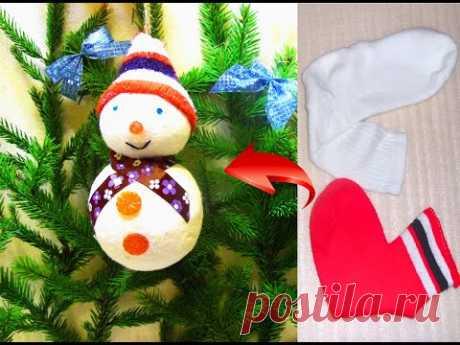 Снеговик из носка. Как сделать снеговика из носка - YouTube