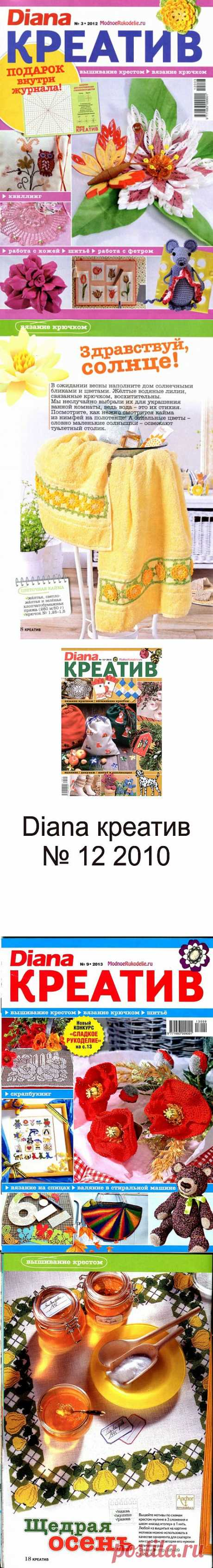 Diana a creative - mad1959 — я.ру