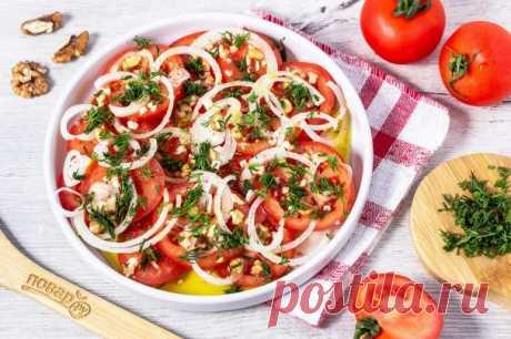 """Салат """"Синьор помидор"""" - пошаговый рецепт с фото на Повар.ру"""