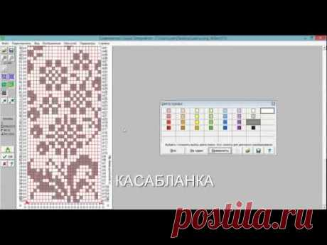 Punched card in DK8