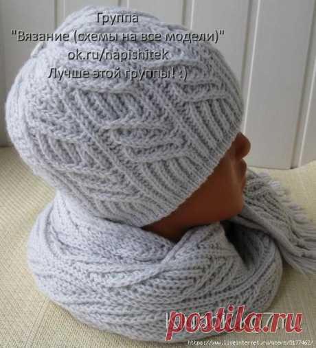 Шапочка и шарф спицами | Клубок