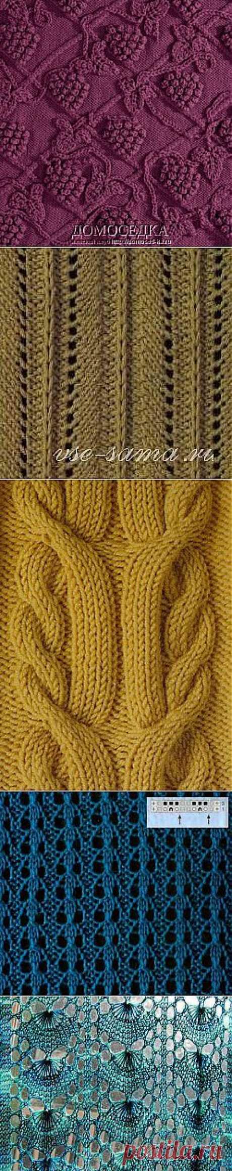 Узоры для вязания спицами. Подборка 51.
