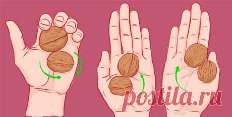 Когда ты узнаешь, зачем мне нужны 2 ореха в руке, тотчас же отправишься за ними!